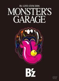 MONSTER'S GARAGE