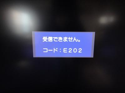 DSC08463_20110718174621.jpg