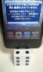 2011-03-29_001.jpg
