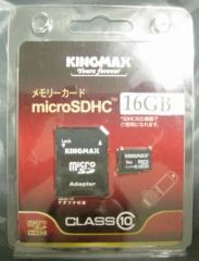 KM-MCSDHC10X16G_001.jpg