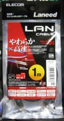 LD-GPY_2011-02-26.jpg