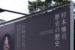 金沢21世紀01