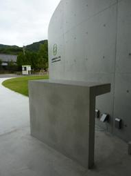 岩田健母と子のミュージアム07
