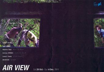 AIR VIEW 2011.11.18