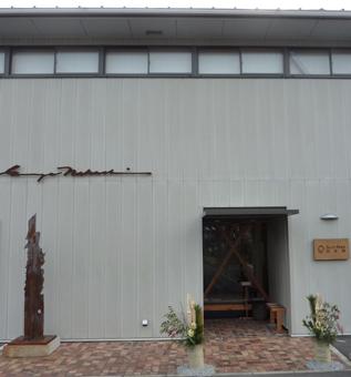 ジョージ中島記念館2