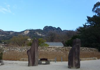 イサムノグチ庭園美術館01