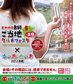 index_poster.jpg