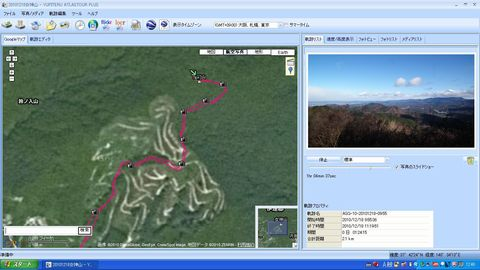 20101218女神山gfjwzz
