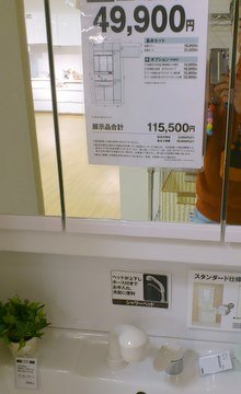 DSC_0223 (2)