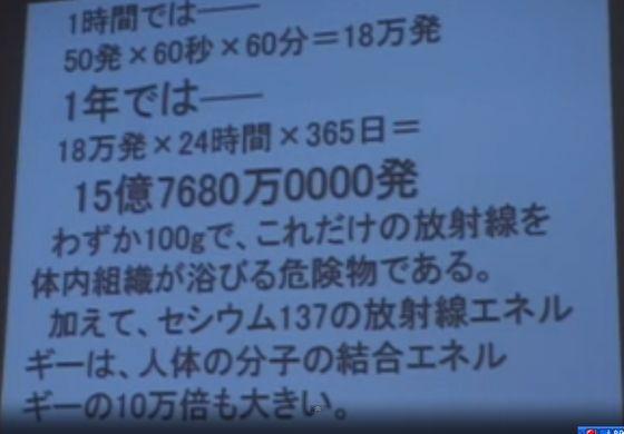 20121218_2.jpg