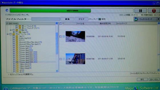 DSC_2592.jpg