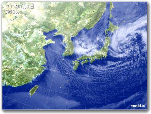 tenkizu0101ei.jpg