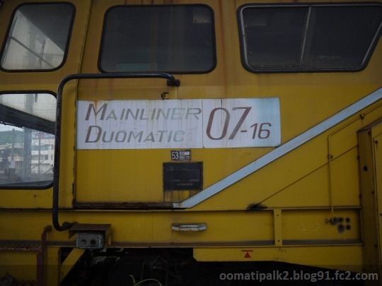 DMC-GF2_P1000808.jpg