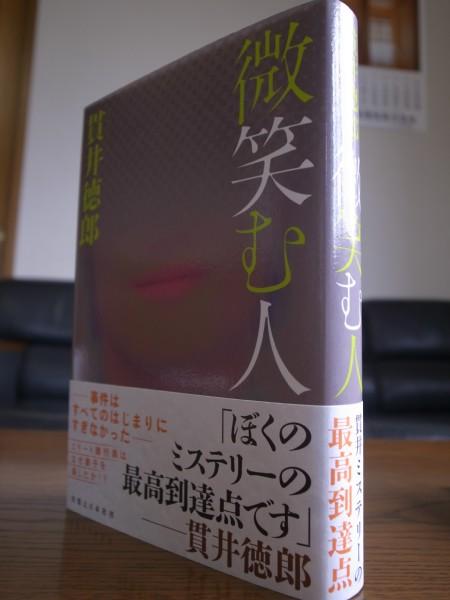 R0028858.jpg