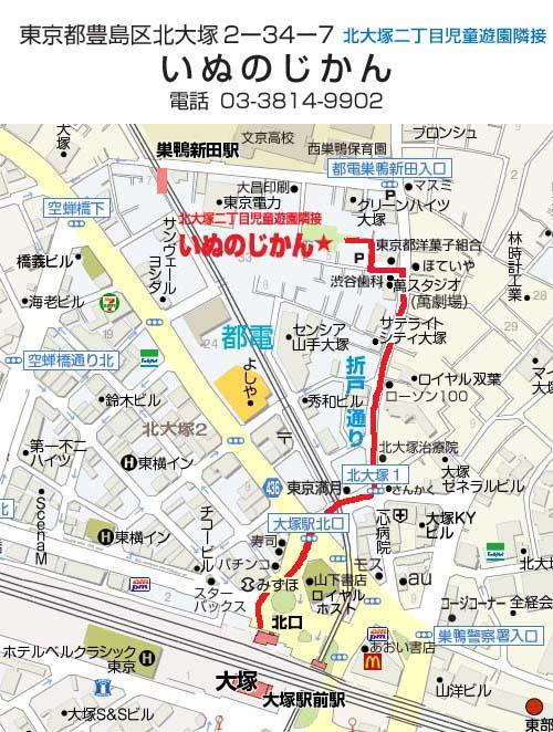 -MAP_20120918171445.jpg