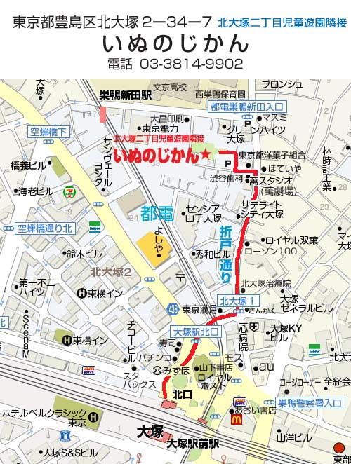 -MAP_20121023154042.jpg
