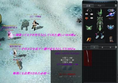 必殺影ダイカタナ_convert_20101017204351