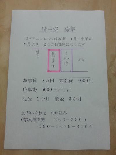 20131226_164306_convert_20131226164821.jpg