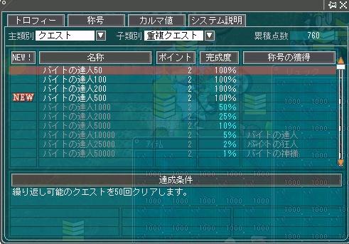 cap0275.jpg