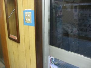 玄関ドア木枠 ペンキ(後)