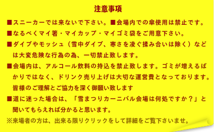 新潟県 メガネ 眼鏡 めがね 長岡 新潟 見附 三条 Optical Inada 稲田眼鏡店