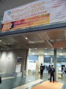 organicexpo2013.jpg