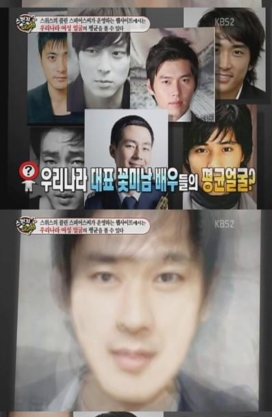 韓国代表俳優の平均顔
