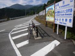 奈良田で温泉に入るぜ!