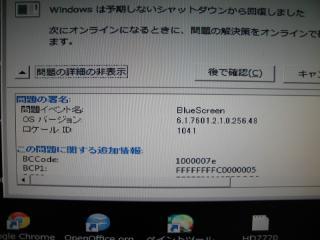 20121029_003_1.jpg