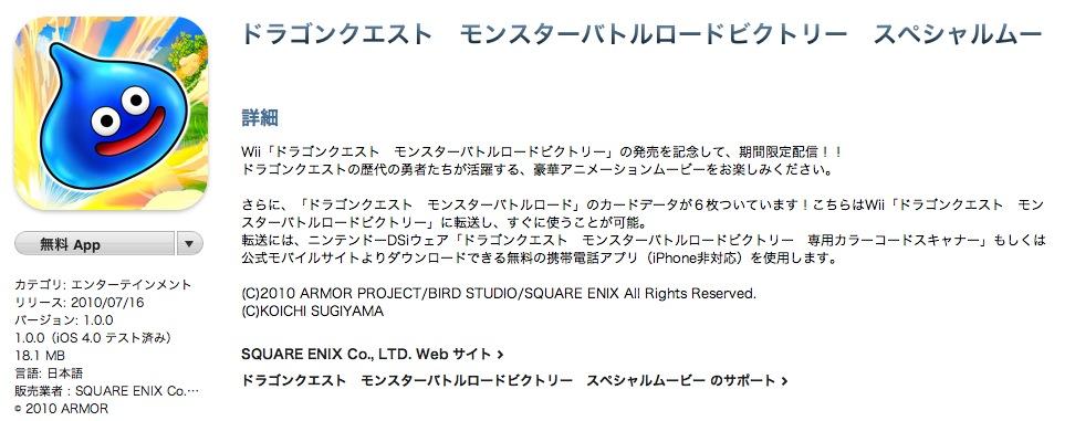 スクリーンショット(2010-07-19 7.35.03)