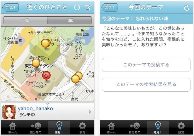 スクリーンショット(2010-07-27 12.40.32)