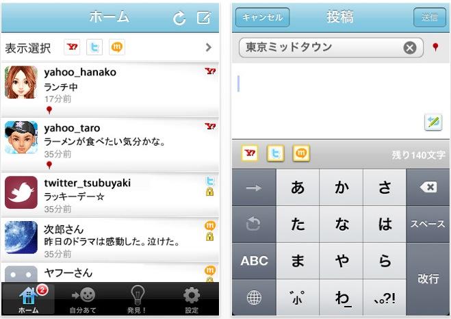 スクリーンショット(2010-07-27 12.40.23)