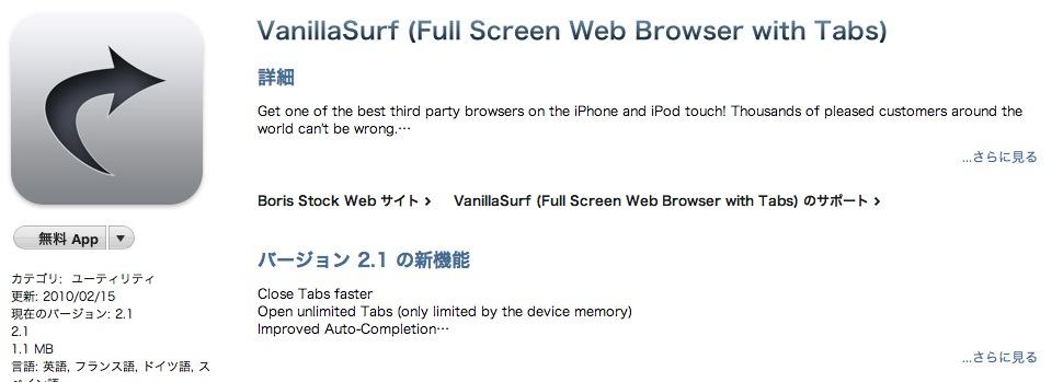 スクリーンショット(2010-07-28 12.24.16)