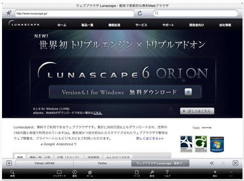スクリーンショット(2010-08-01 14.43.02)