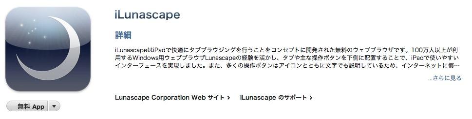 スクリーンショット(2010-08-01 14.41.08)