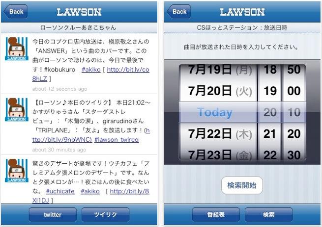 スクリーンショット(2010-08-04 23.15.31)