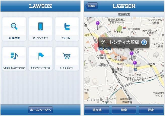スクリーンショット(2010-08-04 23.15.11)