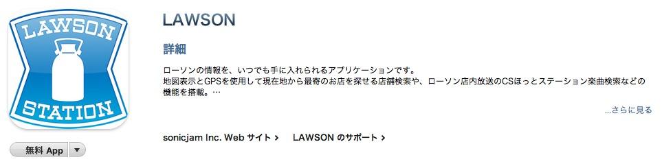 スクリーンショット(2010-08-04 23.15.01)