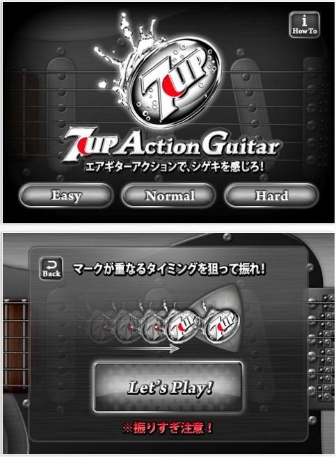 スクリーンショット(2010-08-10 12.54.15)