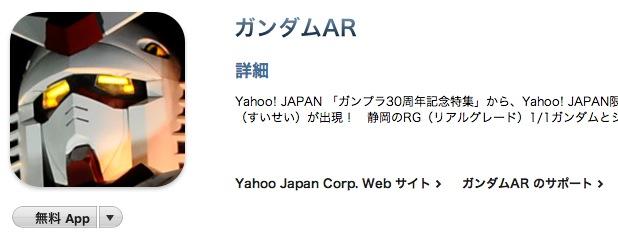 スクリーンショット(2010-08-29 22.55.15)