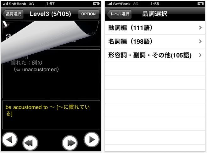 スクリーンショット(2010-09-08 7.29.32)