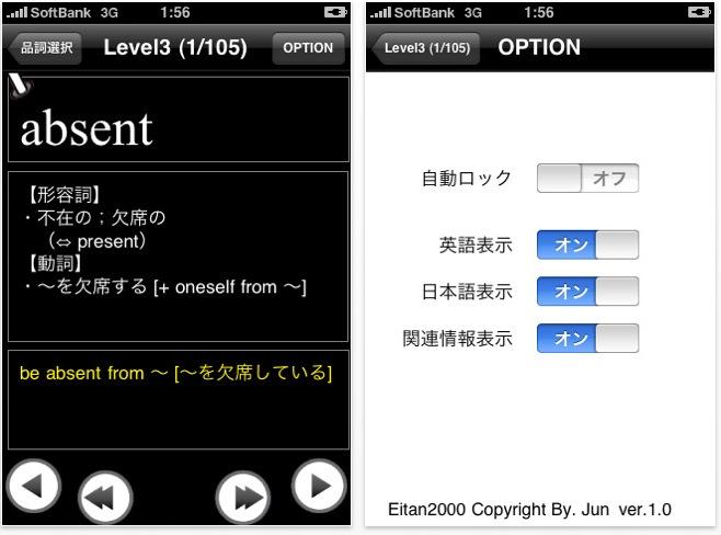 スクリーンショット(2010-09-08 7.29.07)
