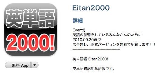 スクリーンショット(2010-09-08 7.28.50)