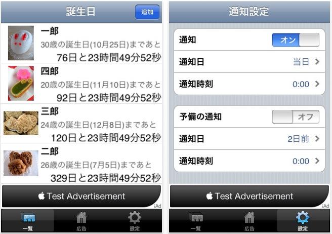 スクリーンショット(2010-09-21 12.35.56)