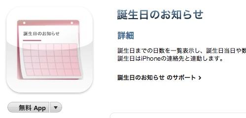 スクリーンショット(2010-09-21 12.35.06)