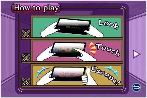 スクリーンショット(2010-09-28 12.31.13)
