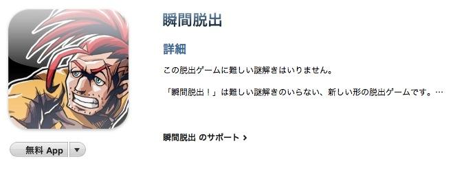 スクリーンショット(2010-09-28 12.30.31)