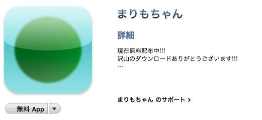 スクリーンショット(2010-10-02 13.05.58)