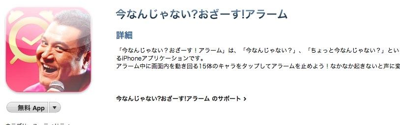 スクリーンショット(2010-10-08 21.46.43)