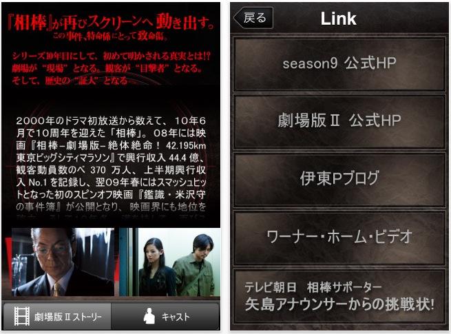 スクリーンショット(2010-11-02 21.42.16)